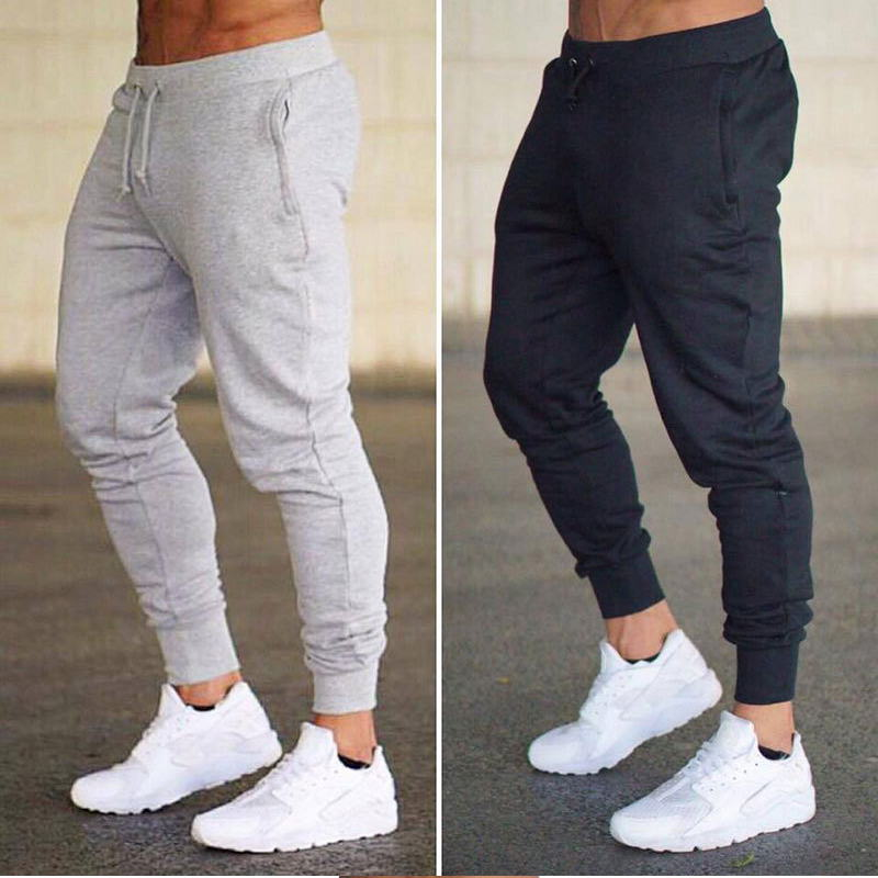 Men's  Sweatpants Soft Elasticity