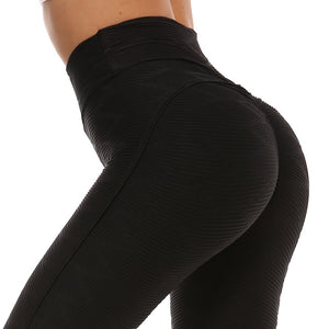 Tight Yoga Leggings with scrunch butt/ high waist support