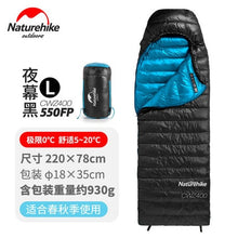 Load image into Gallery viewer, Naturehike  CWZ400 550FP Goose Down sleeping bags adult/ Envelope type 5-20℃/ 41-68F