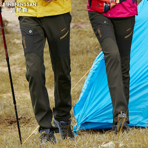 New women Hiking Pants