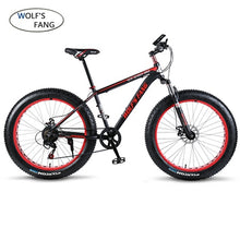 Load image into Gallery viewer, wolf's fang Bicycle 7/21/24 Speed Mountain Bike