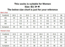 Load image into Gallery viewer, Men and women casual socks Couple sports socks