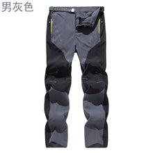 Load image into Gallery viewer, Outdoor Quick Dry Hiking Pants Men Trekking fishing