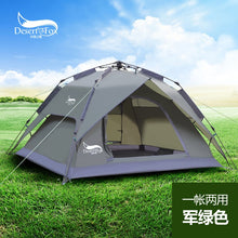 Load image into Gallery viewer, DesertFox Outdoor high-quality tents 3-4 people automatic tents double anti-torrento man camping tents multi-functional tents