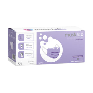Purple 3-Ply Surgical Face Mask (Individually-wrapped 25-pack)