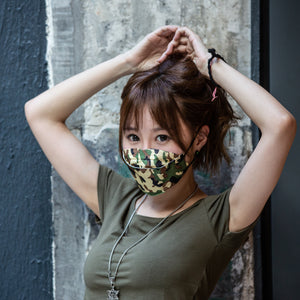 Camouflage Korean-style Respirator (10-pack)