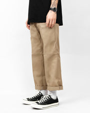 873 Slim Straight Work Pant - Khaki