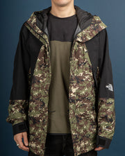 The North Face - 94 Retro Mountain *Futurelight Jacket - Olive Digi Camo