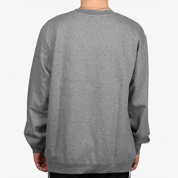 Classic Shhh Crew - Heather Grey