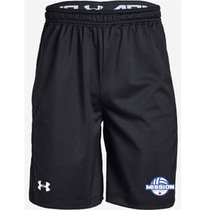 Youth Under Armour Shorts