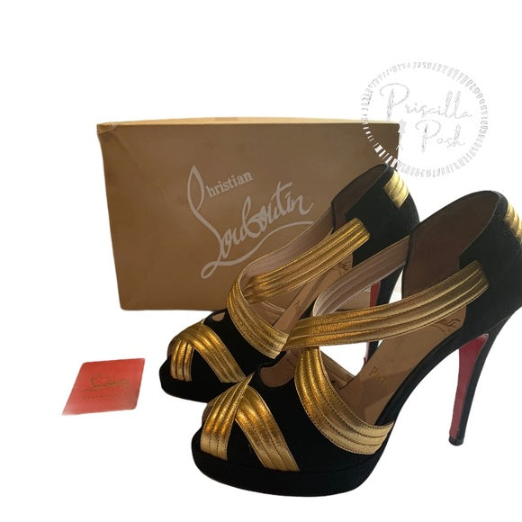 Christian Louboutin Metallic Josephine Pumps