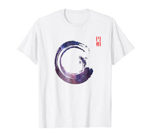 Koi Fish Japanese Cosmic Calligraphy Enso Zen T-Shirt