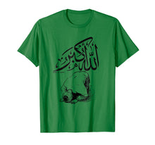 Load image into Gallery viewer, Allah is great T-shirt islam and muslims T-shirt allah akbar