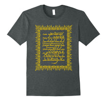 Load image into Gallery viewer, Aramaic Lord Prayer T-Shirt
