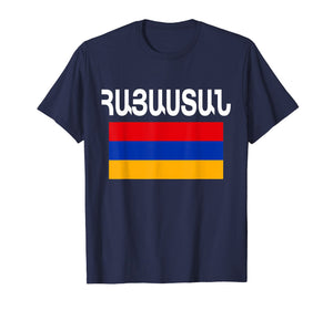 Armenia Flag T-Shirt Cool Armenian Flags Gift Top Tee