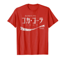 Load image into Gallery viewer, Coca-Cola Japanese Coke Logo Graphic T-Shirt