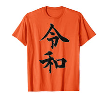 Load image into Gallery viewer, Reiwa ERA T Shirt