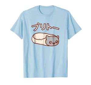Kawaii T-Shirt: PURRITO Cat Japanese Version