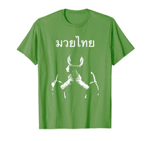 Afbeelding in Gallery-weergave laden, Muay Thai Thai Boxing T-Shirt Gift for Muay Thai Fighter