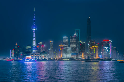 Shanghai, China Skyline at Night