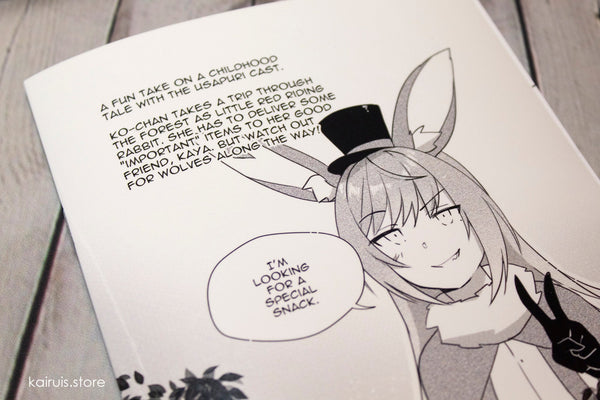 Little Red Riding Rabbit (UsaPuri, Short Manga)