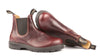 Blundstone- Women's 1440 - The Leather Lined in Redwood