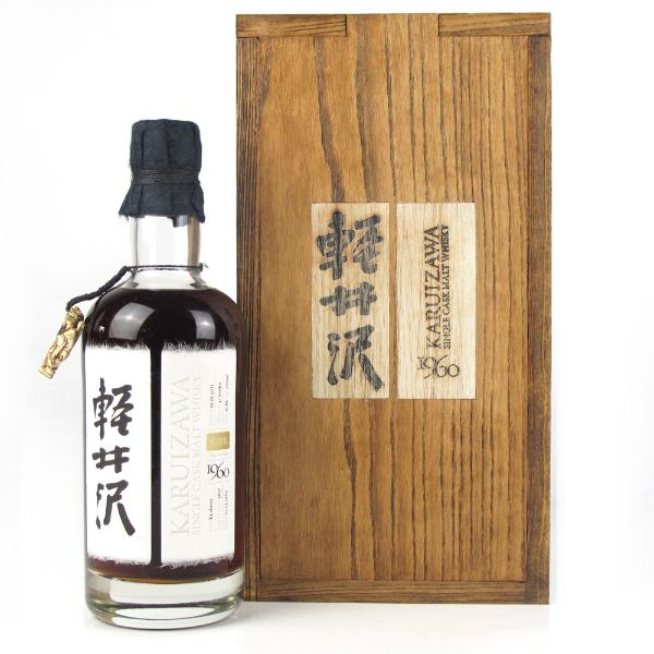 NEW RECORD: 1960 KARUIZAWA SOLD FOR £360,000