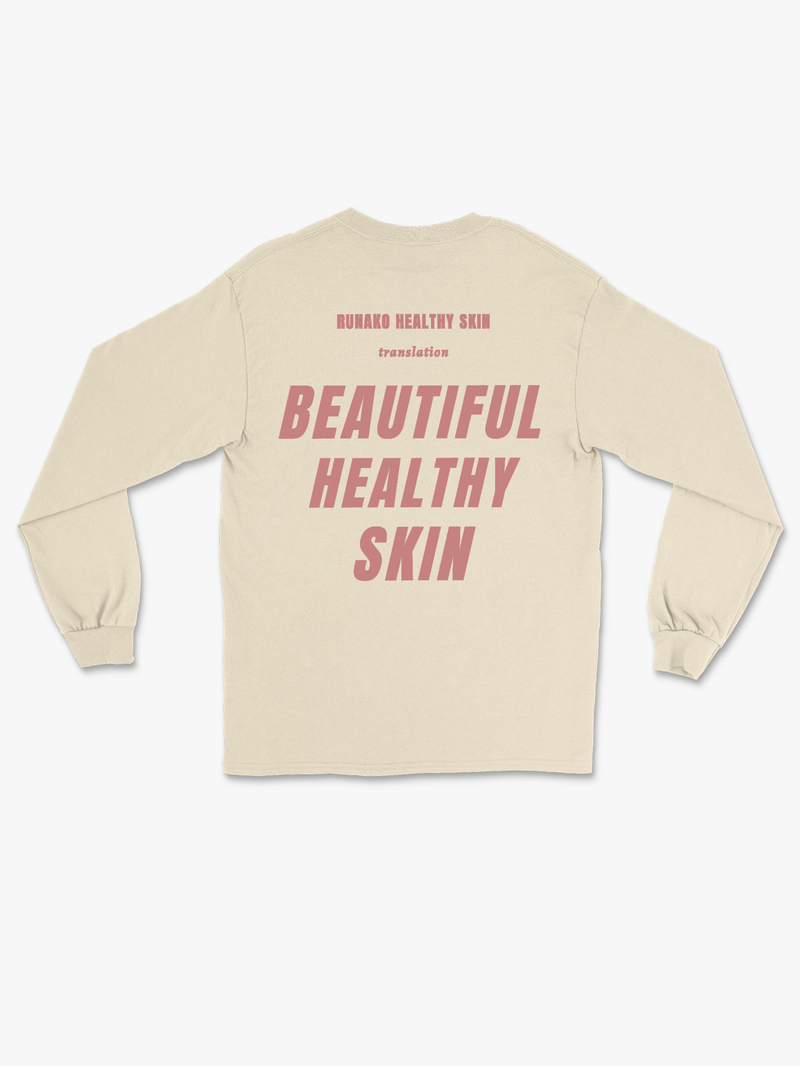 The Beautiful Skin T-Shirt by Runako & Co.