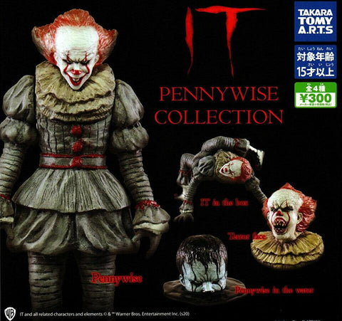 IT PENNYWISE COLLECTION,ガチャガチャ 通販 在庫情報