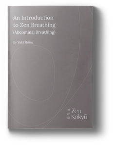 Zen Breathing Intro eBook