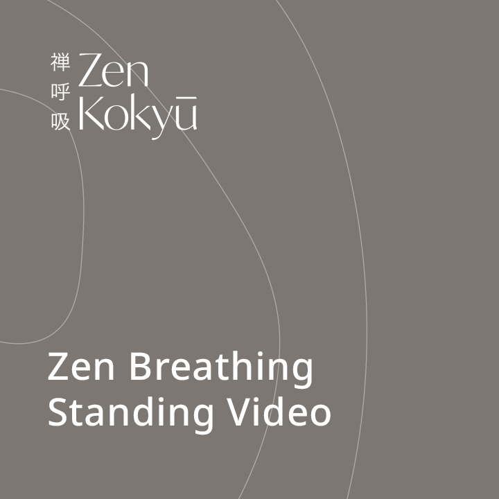 Zen Breathing Standing Video