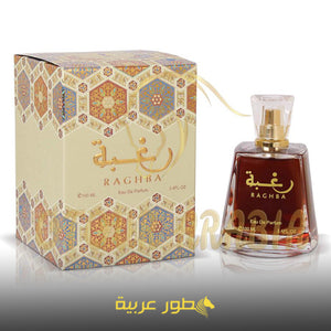 Coffret Parfum Raghba by LATTAFA