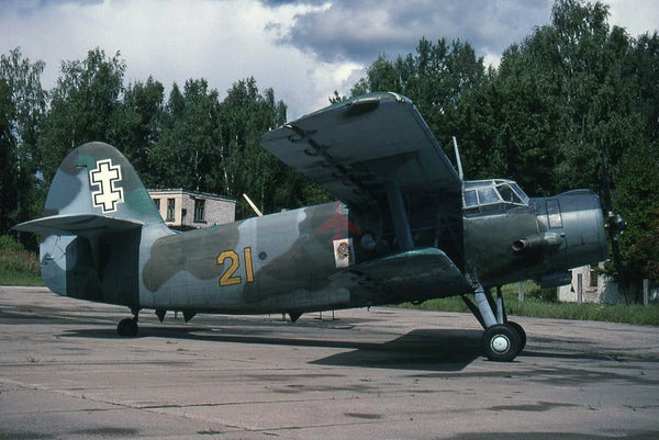 21 Yellow Antonov An-2, Lithuanian AF, 1998