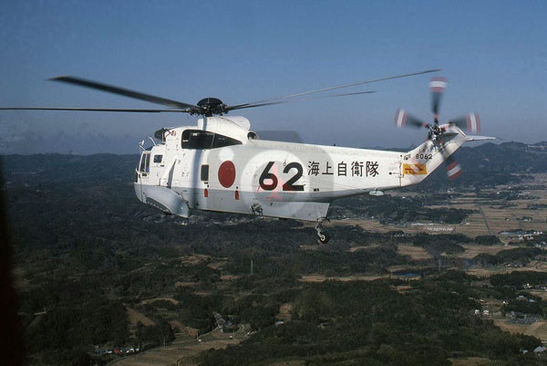 8062 Sikorsky HSS-2A Sea King, JMSDF, 1980, air-to-air