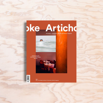 Artichoke – Issue 69