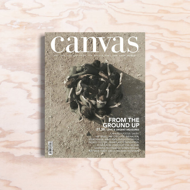 Canvas – Issue 7 - Print Matters!