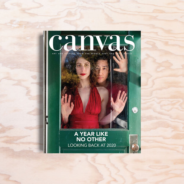 Canvas – Issue 96 - Print Matters!