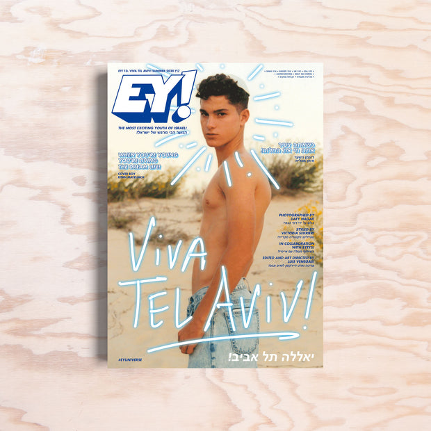 Ey! – Issue 10 (Viva Tel Aviv)
