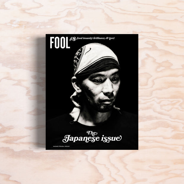 Fool – Issue 8 - Print Matters!