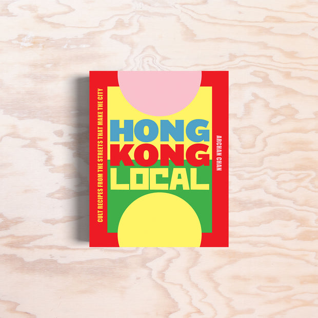 Hong Kong Local - Print Matters!