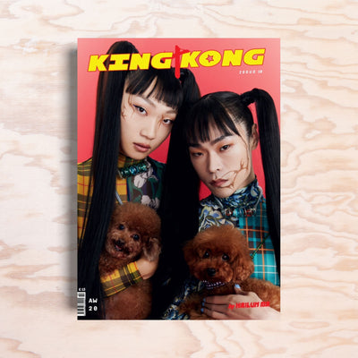 King Kong – Issue 10 - Print Matters!