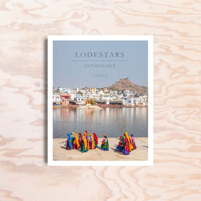 Lodestars Anthology – Issue 10 (India) - Print Matters!