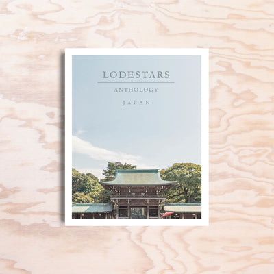 Lodestars Anthology – Issue 7 (Japan)
