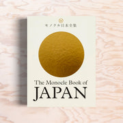 The Monocle Book of Japan - Print Matters!