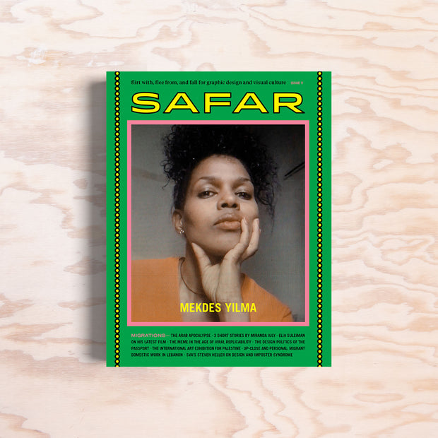 Safar – Issue 5