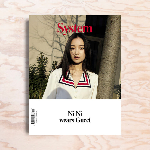 System – Issue 13