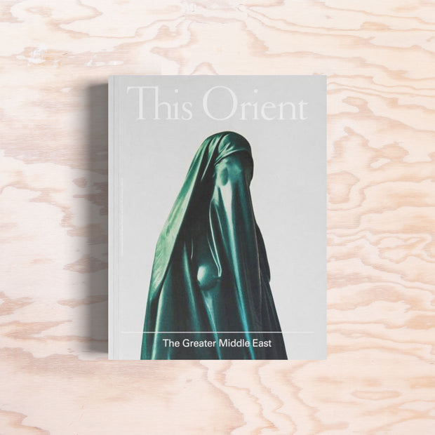 This Orient – Issue 3