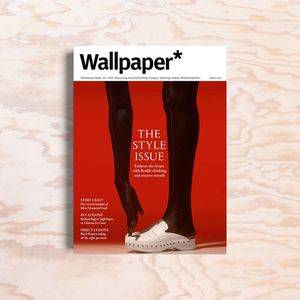 Wallpaper – March 2021 - Print Matters!