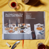 Eat Something A Wise Sons Cookbook for Jews Who Like Food and Food Lovers Who Like Jews