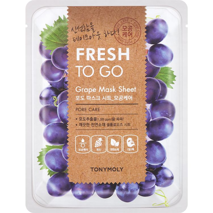 FRESH TO GO GRAPE MASK SHEET